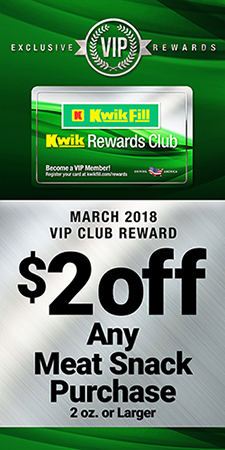 2018 March VIP Coupon